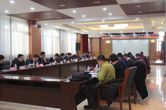 中国特产协会授予黑